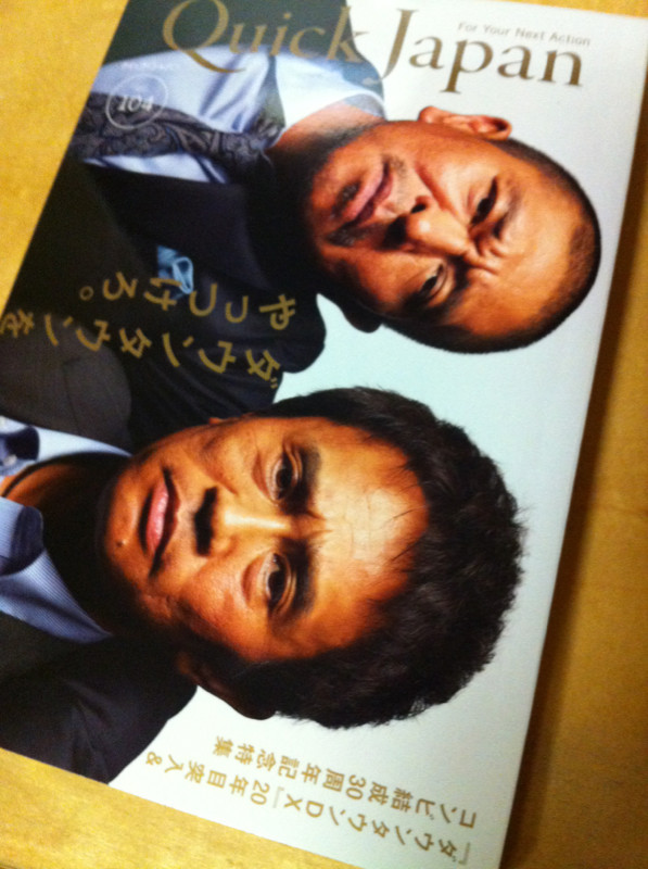 買ってきた on Twitpic